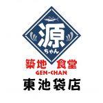 【出前館】源ちゃん 東池袋店